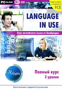 Language in Use. Полный курс. 3 уровня (c поддержкой на русском языке)