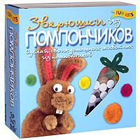 """Набор для детского творчества """"Зверюшки из помпончиков"""""""