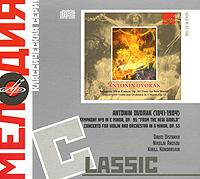 Издание содержит буклет с дополнительной информацией на английском и русском языках. Диск упакован в DigiPack и вложен в картонную коробку.