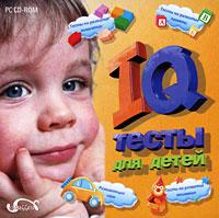 IQ-тесты для детей