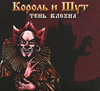 Издание содержит постер-календарь на 2009 год с текстами песен на русском языке.