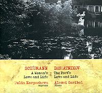 Издание содержит буклет с текстами песен и дополнительной информацией на русском и английском языках.