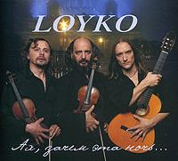 Издание содержит дополнительную информацию на русском языке на разворотах упаковки.