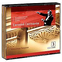 Издание содержит буклет с дополнительной информацией на русской и английском языках.