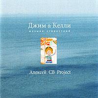 Издание содержит раскладку с текстами песен