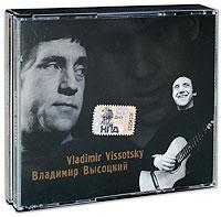 Владимир Высоцкий (3 CD)