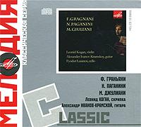 Издание содержит небольшую раскладку с дополнительной информацией на русском языке. Диск упакован в DigiPack и вложен в картонную коробку.