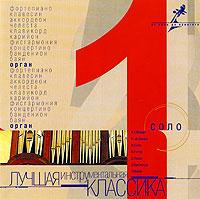 Издание содержит раскладку с фотографиями и дополнительной информацией на русском языке.