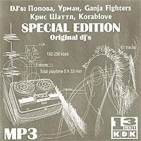 Издание содержит 61 трек в формате mp3.