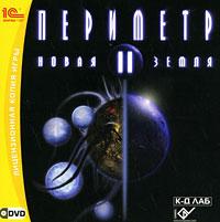 Периметр II: Новая Земля
