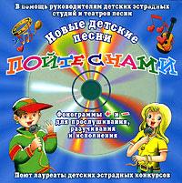 Zakazat.ru: Волшебные звуки