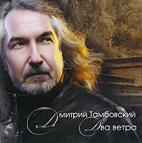Издание содержит небольшую раскладку с текстами некотрых песен на русском языке.