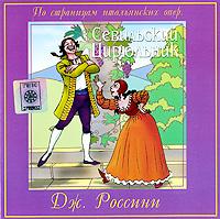 Издание содержит 2-страничный буклет с дополнительной информацией.