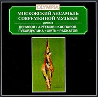 Издание содержит буклет с дополнительной информацией на русском, английском, французском и немецком языках.