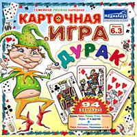 Карточная игра в Дурака. Версия 6.3Какая самая популярная игра в карты в России? Конечно, Дурак. Эта по- настоящему народная, любимая многими поколениям игра покорила нас всерьез и надолго. Мы любим играть в нее дома, с друзьями, на отдыхе и просто коротая время в небольшой компании. А теперь пришло время и компьютера! Благодаря Карточной игре в Дурака вы сможете переброситься в дурачка и на своем домашнем компьютере, в офисе, в дороге на ноутбуке! Уникальная коллекция Карточная игра в Дурака включает в себя: 40 разновидностей игры в Дурака: Албанский, Армянский, Бескозырный, Большой, Верю-не верю, Двухкозырной, Дорожный, Занудный, Козырной, Королевский, Круговой, Магаданский, Наваленный, Невидимый, Оборотный, Отбойный, Очковый, Покерный, Простой, С погонами, Подкидной, Переводной (2 варианта), Пустой, Трешка, Чешский (7 вариантов), Чукотский, Японский и другие. 31 популярный пасьянс: Баян, 2*2, Джокер, Ёлочки, Желание, Карлтон, Коко, Колодец, Короли, Косынка (Кlondike),...