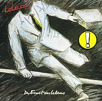 Издание содержит небольшой буклет с текстами песен на английском языке.