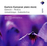 Издание содержит 12-страничный буклет с дополнительной информацией на английском и немецком языках.