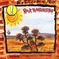 Издание содержит постер с текстами песен на испанском языке.
