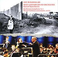 Daniel Barenboim. Mozart / Beethoven. Live In Ramallah