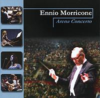 Издание содержит буклет с дополнительной информацией на английском и итальянском языках.