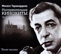 Издание содержит буклет дополнительной информацией на русском языке. Диск упакован в Jewel Case и вложен в картонную коробку.