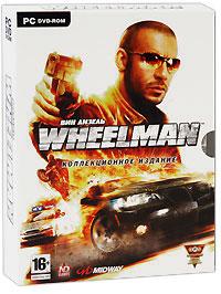 Вин Дизель: Wheelman