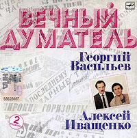 Данное издание содержит буклет с текстами песен.