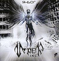 Издание содержит буклет с фотографиями и текстами песен.