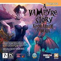 A Vampyre Story: Кровавый роман