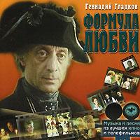Издание содержит раскладку с фотографиями из кадров фильма.