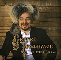 Издание содержит 18-страничный иллюстрированный буклет с текстами песен на русском языке.