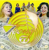Zakazat.ru: Песня года. Песня 77