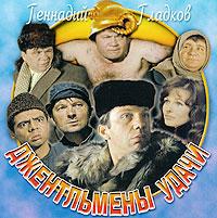 Текст песен: В.Луговой, И.Шаферан.
