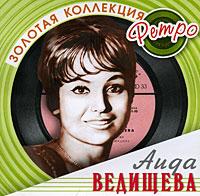 Реставрвция фонограмм и ремастеринг - Олег Бобков.
