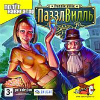 ПазлВилль, Полет Навигатора / BigFish Games