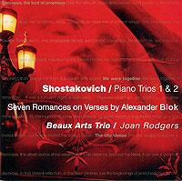 Издание содержит буклет с фотографиями, текстами композиций и дополнительной информацией на английском, французском и немецком языках.