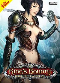 King's Bounty: Принцесса в доспехах, 1С / Katauri Interactive