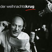 Издание содержит буклет с небольшими фотографиями и текстами песен на немецком языке.