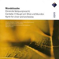 Издание содержит буклет с дополнительной информацией и либретто на английском, французском и немецком языках.