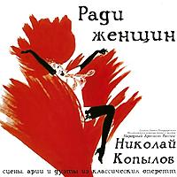 Юлия Симонова - композиции: 2, 4, 6, 8, 10, 12, 15, 18.