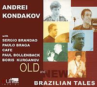 Данное издание содержит буклет с информацией о группе на русском и английском языках.