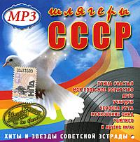 Диск записан в формате MPEG Audio Layer 3