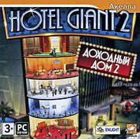 Hotel Giant: Доходный дом 2