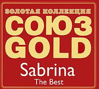 Союз Gold. Sabrina. The Best