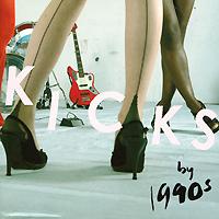 1990s. Kicks