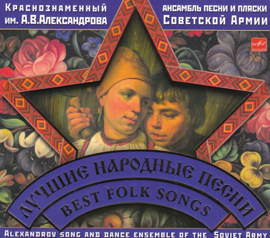 К изданию прилагается буклет с дополнительной информацией на русском и английском языках.