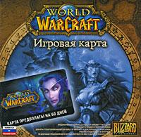 Zakazat.ru: World of WarCraft: Gametime Card (60 дней)