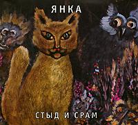 Издание содержит буклет с фотографиями и текстами песен на русском языке.