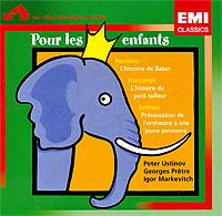 Издание содержит раскладку с дополнительной информацией на французском языке.
