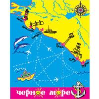 Пакет подарочный Черное море, 26 x 33 x 13 см16545Бумажный подарочный пакет Черное море станет незаменимым дополнением к выбранному подарку. Пакет выполнен с глянцевой ламинацией, что придает ему прочность, а изображению - яркость и насыщенность цветов. Для удобной переноски на пакете имеются две ручки из шнурков. Подарок, преподнесенный в оригинальной упаковке, всегда будет самым эффектным и запоминающимся. Окружите близких людей вниманием и заботой, вручив презент в нарядном, праздничном оформлении.